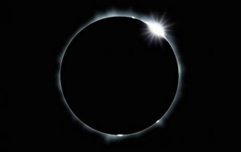 OMSI Total Solar Eclipse Viewing in Salem, Oregon - August ...